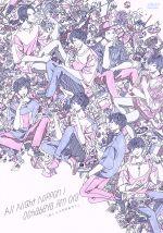 オールナイトニッポンiおしゃべや Rm013「おしゃべやのおでこ」(通常)(DVD)