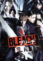 BLEACH(通常)(DVD)