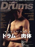 Rhythm&Drums magazine(月刊誌)(2016 01)(雑誌)