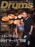 Rhythm&Drums magazine(月刊誌)(2017 09)(雑誌)