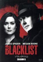 ブラックリスト シーズン5 DVD コンプリートBOX(通常)(DVD)