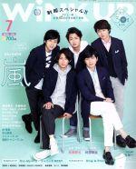 WiNK UP(月刊誌)(7 2018/JUL.)(雑誌)