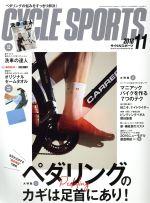 CYCLE SPORTS(月刊誌)(2018年11月号)(雑誌)