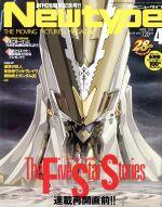 Newtype(月刊誌)(APRIL 2013 4)(雑誌)
