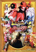 快盗戦隊ルパンレンジャーVS警察戦隊パトレンジャー en film(通常)(DVD)