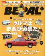 BE‐PAL(月刊誌)(1 JANUARY 2016)(雑誌)