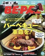 BE‐PAL(月刊誌)(10 OCTOBER 2017)(雑誌)