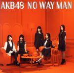 NO WAY MAN(Type C)(初回限定盤)(DVD付)(通常)(CDS)