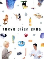 トーキョーエイリアンブラザーズ(通常)(DVD)