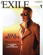 月刊 EXILE(月刊誌)(1 2013)(雑誌)