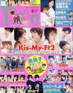 ポポロ(月刊誌)(8 2014 Aug.)(雑誌)