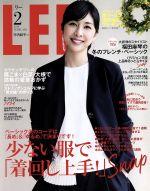 LEE(月刊誌)(2 2016 FEBRUARY)(雑誌)