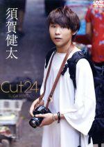 Cut24(通常)(DVD)