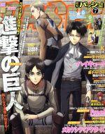 PASH!(月刊誌)(7 JUL. 2014)(雑誌)