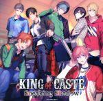 B-PROJECT:KING of CASTE ~Sneaking Shadow~ 獅子堂高校ver.(初回限定盤)(通常)(CDA)