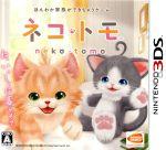 ネコ・トモ(ゲーム)