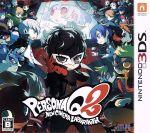 ペルソナQ2 ニュー シネマ ラビリンス(ゲーム)