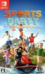 スポーツパーティー(ゲーム)