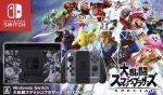 【本体同梱版】Nintendo Switch 大乱闘スマッシュブラザーズ SPECIALセット(HACSKAELJ)(本体、Joy-Con(L)、Joy-Con(R)、ドック、グリップ、ストラップ2個、他3点付)(ゲーム)