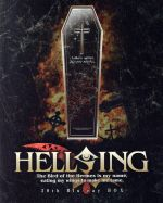 HELLSING OVA 20th ANNIVERSARY DELUXE STEEL LIMITED(Blu-ray Disc)(BLU-RAY DISC)(DVD)