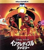 インクレディブル・ファミリー MovieNEX ブルーレイ+DVDセット(Blu-ray Disc)(BLU-RAY DISC)(DVD)