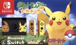 【本体同梱版】Nintendo Switch ポケットモンスター Let's Go! ピカチュウセット(モンスターボール Plus付き)(HACSKFAGA) (本体、Joy-Con(L)、Joy-Con(R)、ドック、グリップ、ストラップ2個、他5点付)(ゲーム)