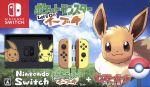 【本体同梱版】Nintendo Switch ポケットモンスター Let's Go! イーブイセット(モンスターボール Plus付き)(HACSKFAGA) (本体、Joy-Con(L)、Joy-Con(R)、ドック、グリップ、ストラップ2個、他5点付)(ゲーム)