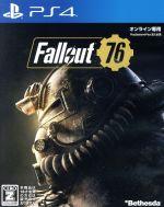 Fallout 76(ゲーム)