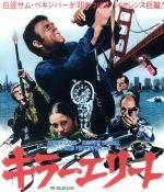 キラー・エリート(Blu-ray Disc)(BLU-RAY DISC)(DVD)