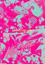 ゾンビランドサガ SAGA.1(Blu-ray Disc)(BLU-RAY DISC)(DVD)