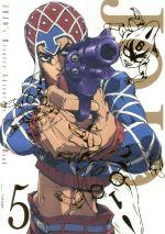 ジョジョの奇妙な冒険 黄金の風 Vol.5(初回仕様版)(Blu-ray Disc)(三方背BOX、ブックレット付)(BLU-RAY DISC)(DVD)