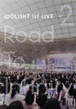 アイドリッシュセブン 1st LIVE「Road To Infinity」Day2(通常)(DVD)
