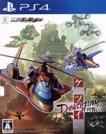 ケツイ Deathtiny ~絆地獄たち~(ゲーム)
