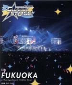 アイドルマスター SideM THE IDOLM@STER SideM 3rdLIVE TOUR~GLORIOUS ST@GE!~LIVE Side FUKUOKA(Blu-ray Disc)(BLU-RAY DISC)(DVD)