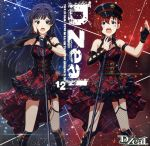 THE IDOLM@STER MILLION THE@TER GENERATION 12 D/Zeal(通常)(CDS)