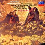 マーラー:交響曲第2番「復活」(UHQCD/MQA-CD)(通常)(CDA)