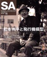 SCALE AVIATION(隔月刊誌)(VOLUME.124 NOV.2018 11)(雑誌)