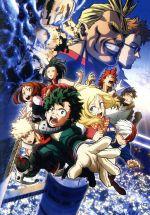 僕のヒーローアカデミア THE MOVIE ~2人の英雄~(プルスウルトラ版)(三方背BOX、44Pブックレット、ポストカード付)(通常)(DVD)