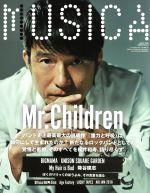 MUSICA(月刊誌)(2018年11月号)(雑誌)