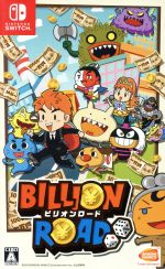 ビリオンロード(ゲーム)