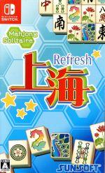 上海 Refresh(ゲーム)