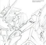 機動戦士ガンダムNT オリジナル・サウンドトラック(通常)(CDA)