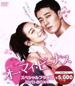 オー・マイ・ビーナス スペシャルプライス DVD-BOX1(通常)(DVD)