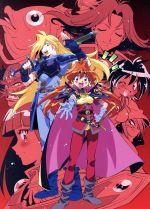 スレイヤーズ Blu-ray BOX(完全生産限定版)(Blu-ray Disc)(BOX、ブックレット付)(BLU-RAY DISC)(DVD)