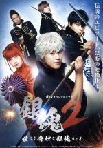 dTVオリジナルドラマ『銀魂』コレクターズBOX(Blu-ray Disc)(BLU-RAY DISC)(DVD)