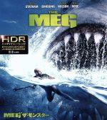 MEG ザ・モンスター(4K ULTRA HD+3Dブルーレイ+Blu-ray Disc)(4K ULTRA HD)(DVD)