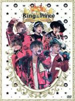 King & Prince First Concert Tour 2018(初回限定版)(フォトブックレット、三方背ケース、Disc1枚付)(通常)(DVD)