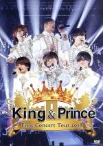 King & Prince First Concert Tour 2018(通常版)(通常)(DVD)