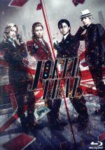 舞台「劇団シャイニング from うたの☆プリンスさまっ♪『JOKER TRAP』」(Blu-ray Disc)(BLU-RAY DISC)(DVD)