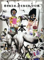 BRUTUS(隔週刊誌)(2013 1/15)(雑誌)
